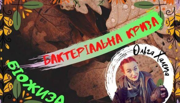 Принцип борщу та цукерки. Авторка реп-уроків планує навчати дітей з усієї України