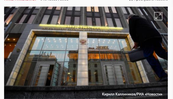 Російські ЗМІ поширюють фейк про те, що через введення санкцій проти підприємств Севастополя Україна визнала Крим російським