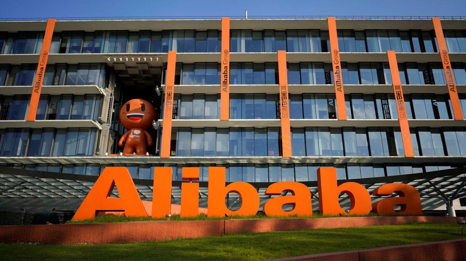Влада Китаю оштрафувала інтернет-гіганта Alibaba на рекордні $2,78 млрд