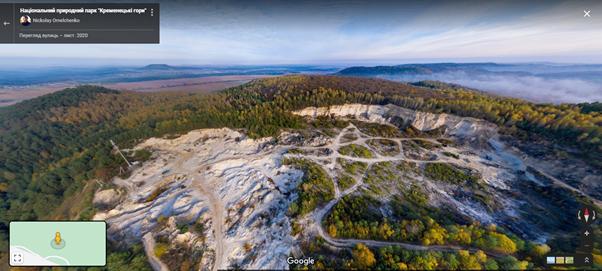 Віртуальна прогулянка. Google оцифрувала 16 національних парків України