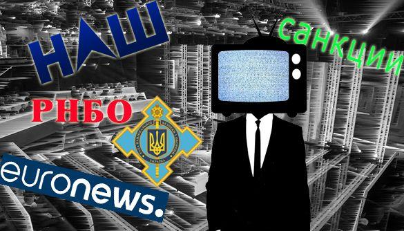 Три осередки кремлівської пропаганди, які продовжують працювати в Україні