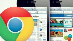 Відтепер користувачі Google Chrome можуть створювати посилання на виділену частину веб-сторінки