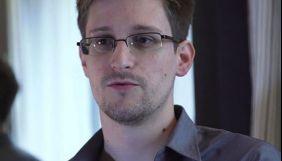 Експрацівник спецслужб США Едвард Сноуден продав NFT-автопортрет за 5 мільйонів доларів