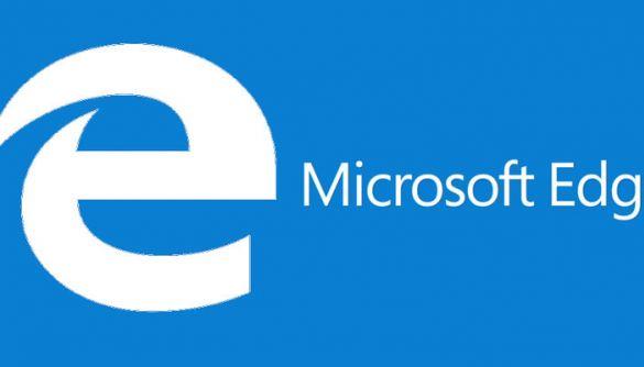 Microsoft Edge випробовує новий режим продуктивності