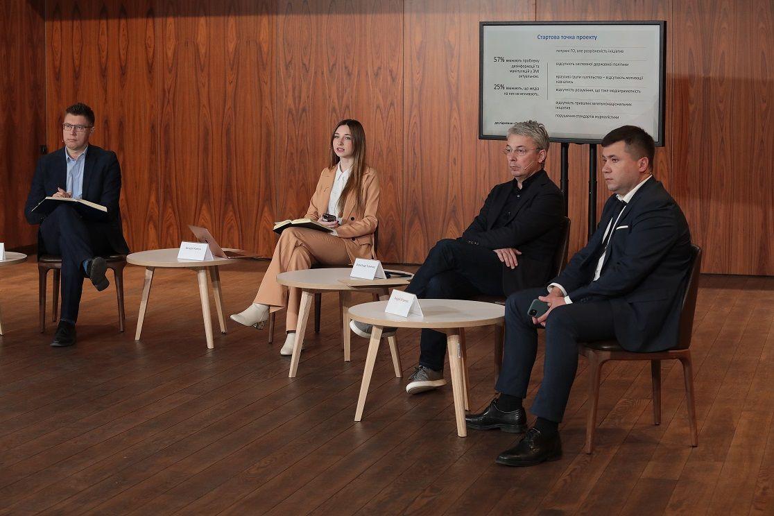 В Україні презентували загальнонаціональний проєкт з медіаграмотності