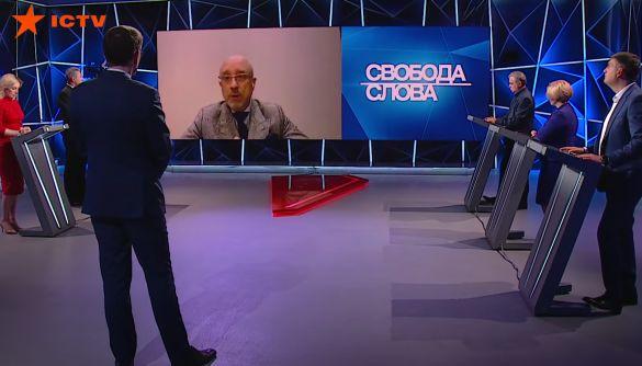 Віцепрем'єр Резніков запропонував ATR брати участь у конкурсі на фінансування на загальних умовах
