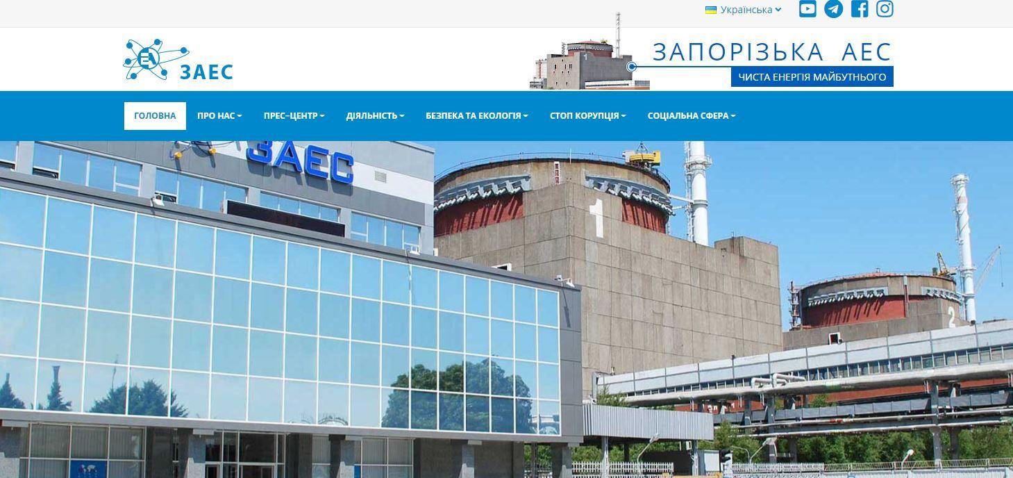 «Взорвать АЭС назло Кремлю». Новый фейк пришел в российские СМИ из Klymenko-time через Болгарию