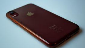 Apple вводить оновлення, яке прискорить пошук потрібних додатків в AppStore