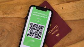 Що таке паспорти вакцинації й чи запровадять їх в Україні