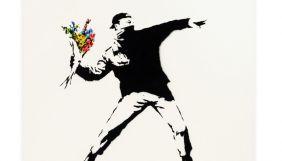 Картину Бенксі «Любов у повітрі» планують продати на аукціоні за криптовалюту