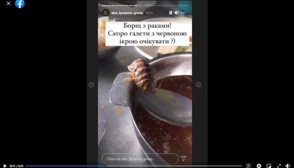 У мережі з'явилося відео, на якому видно, як українські курсанти знаходять у своєму супі рака. В Міноборони кажуть, що це фейк