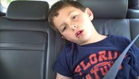 Відеомем, в якому хлопчик їде додому після відвідин дантиста, виставили на аукціон як NFT