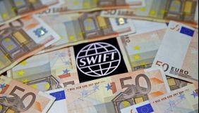Росію погрожують відключити від платіжної системи SWIFT. Чи реально це? Хто, коли і як це може зробити?