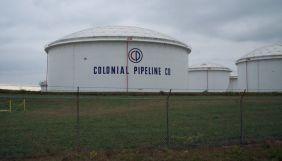 Компанія Colonial Pipeline заплатила хакерам майже 5 мільйонів доларів викупу — Bloomberg