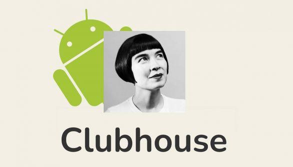 Android-версія Clubhouse стане доступною за межами США