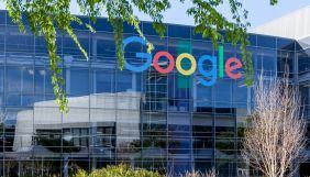 Google сплатив Антимонопольному комітету України 1 млн грн штрафу