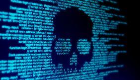 У кібератаці на систему охорони здоров'я Ірландії підозрюють російських хакерів