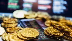 У США посилять податкове регулювання обігу криптовалют