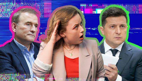 Lomakina Yesterday № 43: Зеленський 2.0, плівки Медведчука та фільм Надії Савченко
