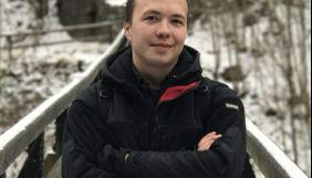 Затримано засновника Nexta Романа Протасевича: в Білорусі його можуть засудити до смертної кари (ОНОВЛЕНО)