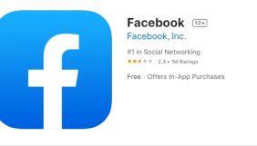 ЗМІ: Пропалестинські активісти масово ставлять одиниці додатку Facebook, звинувачуючи в цензурі
