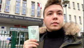 Хто такий Роман Протасевич, якого викрали спецслужби Білорусі