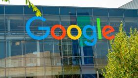 Google оштрафували в РФ на понад $80 тисяч за відмову видалити посилання на «заборонений контент»