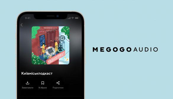 Megogo запустив аудіопроєкт «Київміськподкаст» про українську столицю та її мешканців