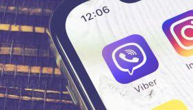 У Viber з'явилась нова функція: користувачі зможуть надсилати фотографії та відео брендам