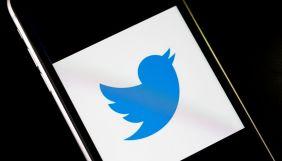 Twitter почала тестувати платну підписку. За $2,99 на місяць можна буде змінити колір фону та іконки