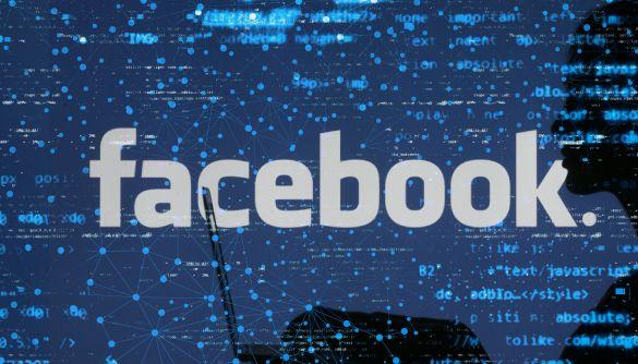 Facebook Analytics перестане бути доступним із 30 червня