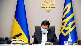 Зеленський підписав указ про створення Університету інформаційної та кібербезпеки