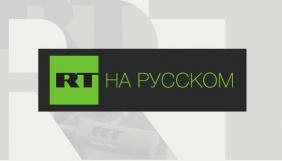 YouTube заблокував прямі трансляції RT за скаргою українців