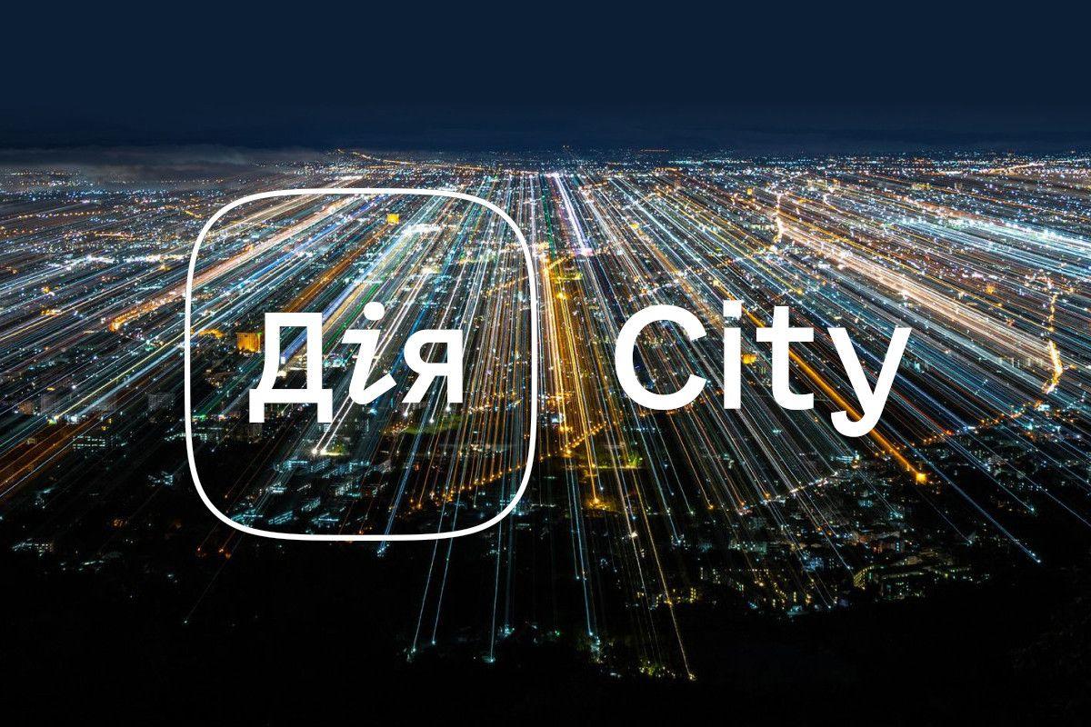 Верховна Рада ухвалила за основу законопроєкт про податкові умови в «Дія City»
