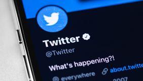 Twitter запустив функцію платних підписок у двох країнах