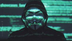 «Ми йдемо»: хакери Anonymous звинуватили Ілона Маска в надмірному впливі на криптовалюту
