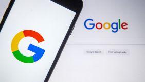 Google дозволить конкурентам безкоштовно розміщувати пошуковики на пристроях Android у Європі