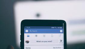 Більшість працівників компанії Facebook зможуть працювати віддалено