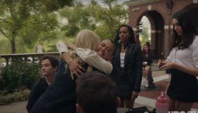 HBO Max опублікувала трейлер «перезапуску» культового серіалу «Пліткарка»