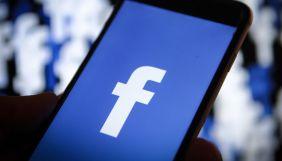 Facebook заблокував одну з найчисленніших львівських груп