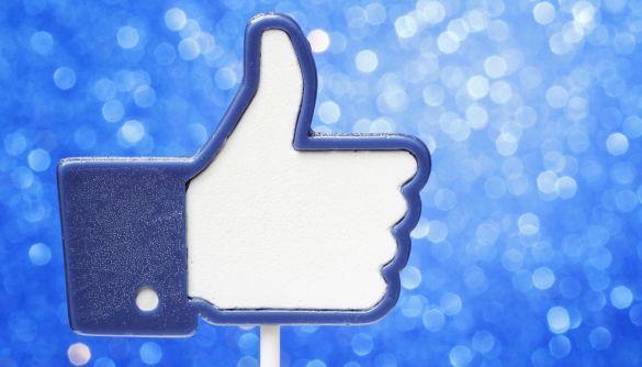 ЄСПЛ став на сторону прибиральниці Міносвіти Туреччини, яку звільнили за «лайки» у Facebook