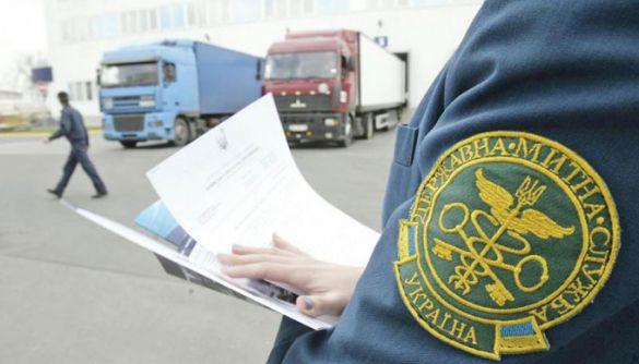 Мінцифри та митниця відкрили доступ до 4 мільйонів митних декларацій