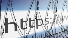 У Росії ухвалили закони про контроль над онлайн-рекламою та «приземлення» соцмереж