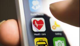 Додатки для здоров'я та фітнесу мають прогалини у збереженні конфіденційності – дослідження