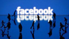 Facebook планує запустити подкасти з 22 червня
