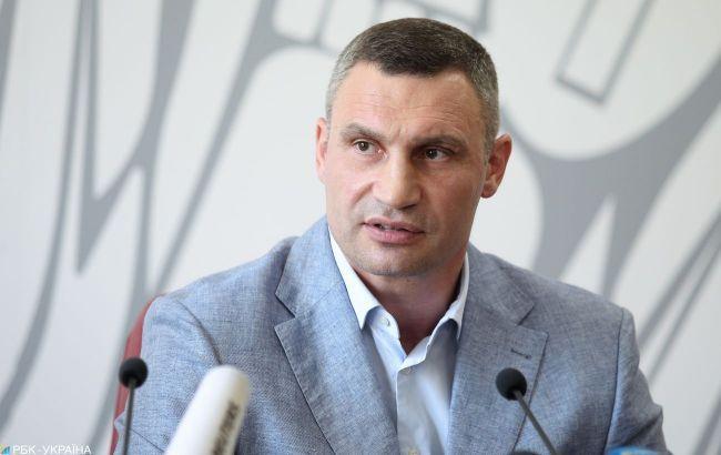 «Інструменти електронної демократії». Кличко розповів про нові сервіси та технології, які впроваджує Київ
