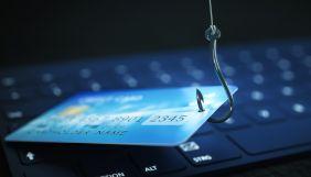 Кіберполіція: У кожному другому випадку шахрайства з банківськими картками задіяні співробітники фінустанов