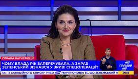 Представниця «Слуги народу» на Прямому каналі відмовилась від можливості висловитись — моніторинг