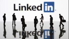 ЗМІ: На хакерському форумі продають дані 700 млн користувачів LinkedIn
