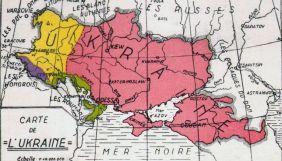 Росія обміняла Крим на шматок української території. Правда чи фейк?